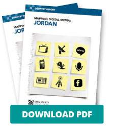 download-mdm
